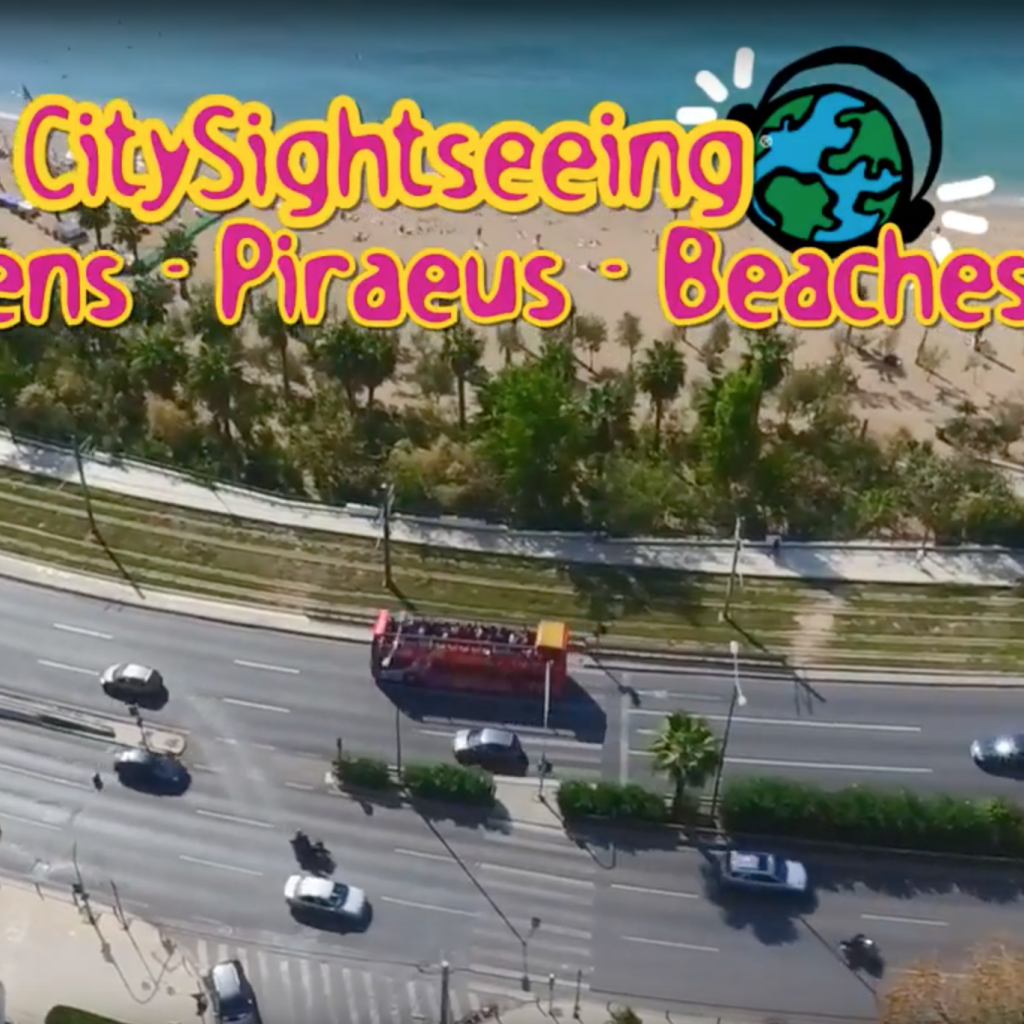 Athens Citysightseeing Tour Buses